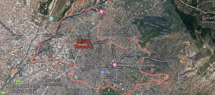 """希臘買房如何保值?如何用25萬""""黃金簽證""""計劃住進雅典的富人區?富人為什麼會選擇住在雅典的基菲夏(Kifisia)?"""