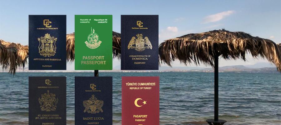 护照移民 选择哪个国家安全?圣卢西亚、圣基茨、多米尼克、瓦努阿图、土耳其
