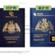 重磅!新版多米尼克電子護照七月十九號開始生效,馬上超過150個免簽國家! !