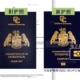 Heavy! The Dominica ePassport will take effect on July 19, and it will immediately exceed 150 visa-free countries! !