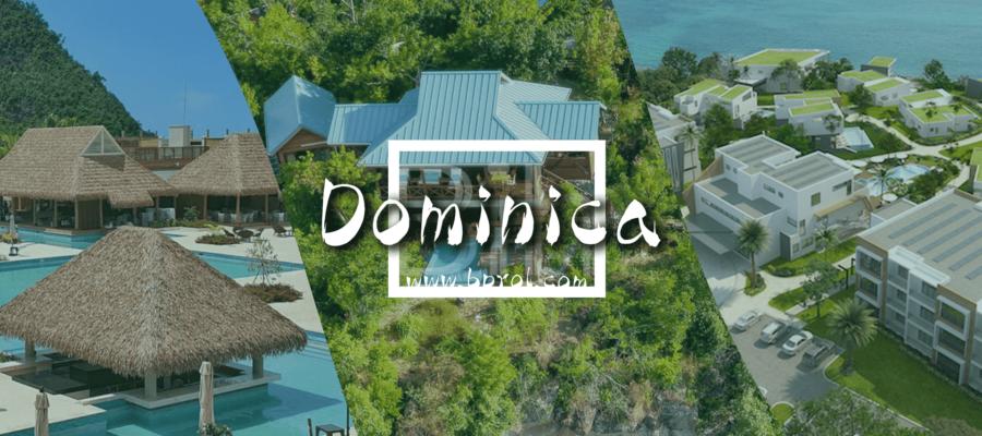 盤點2021年多米尼克三大房產入籍近況卡布里茨凱賓斯基度假村祕境灣希爾頓寧靜海灘度假村