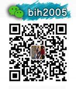 BIH 위챗 bih2005_